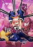 フェイト/エクストラ CCC FoxTail (7) (角川コミックス・エース)