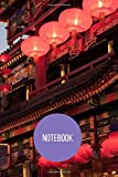 Beijing Notebook: blank lined composition journal | Beijing notebook | 100 pages