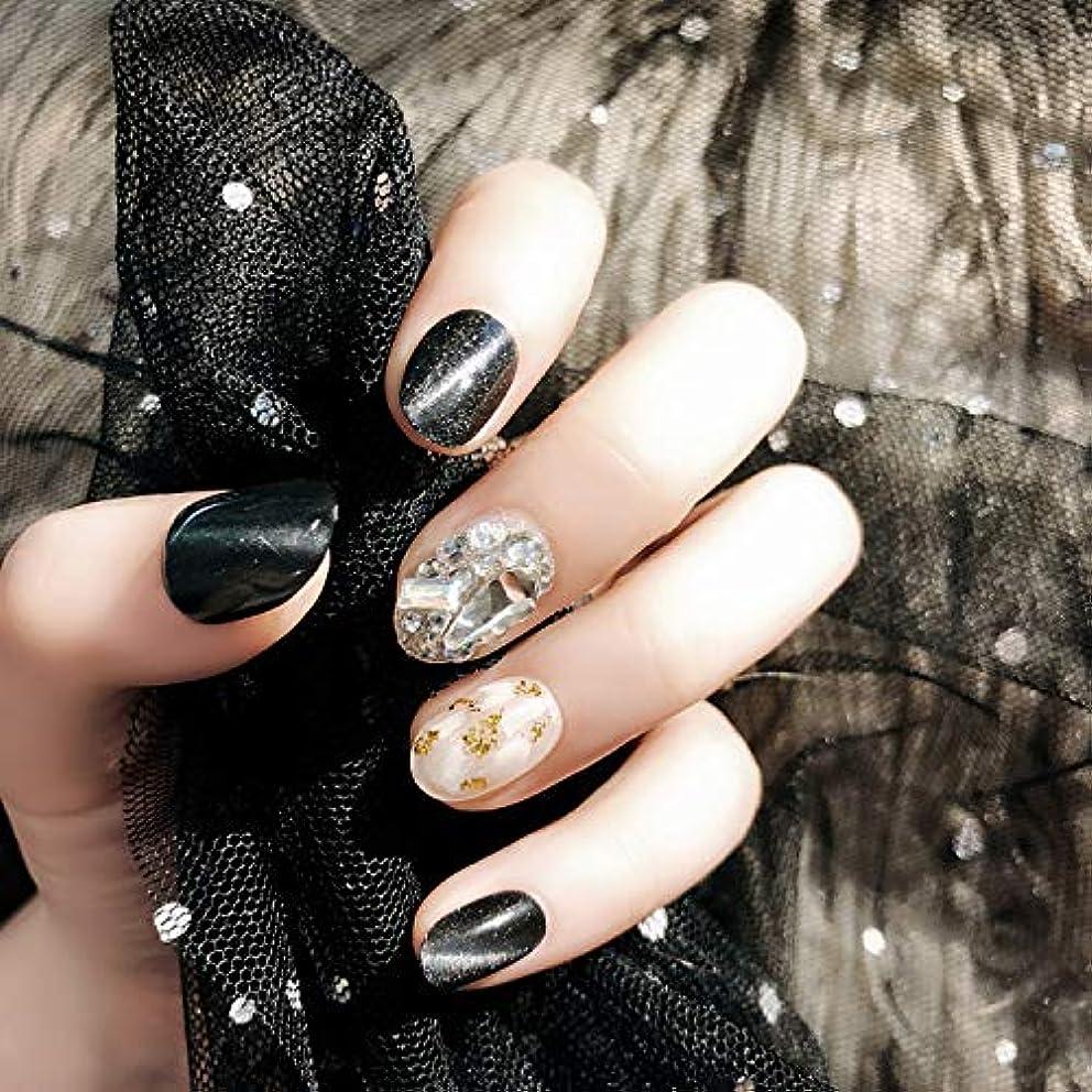 自分を引き上げる色合い促すジェルネイルネイルシール 貼るだけ簡単付け爪24枚入り高品質