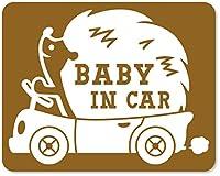 imoninn BABY in car ステッカー 【マグネットタイプ】 No.37 ハリネズミさん (ゴールドメタリック)
