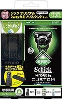 シック Schick 5枚刃 ハイドロ5 カスタム コンフォート スペシャルパック 替刃5コ付 (替刃は本体に装着済み) 男性 カミソリ