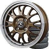 【サマータイヤ・ホイール 4本セット】 ブリヂストン(Bridgestone) NEXTRYネクストリー 155/65R14 75S + S-8M (14×4.5JJ 4-100 ET45) ブロンズ/リムポリッシュ 新品4本セット