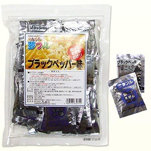 野田ハニー 業務用夢フルブラックペッパー3g×50個【入り数2】