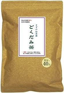 国産 無農薬 どくだみ茶 徳用 3.0g×40包 美味しいと評判です