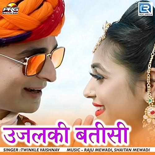 Twinkle Vaishnav