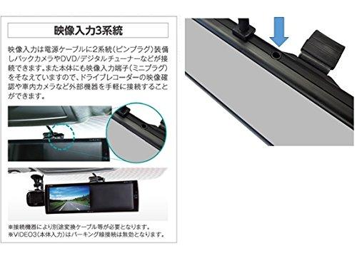 中発販売『L&V6インチワイドVGAルームミラーモニター(LV-609MM)』
