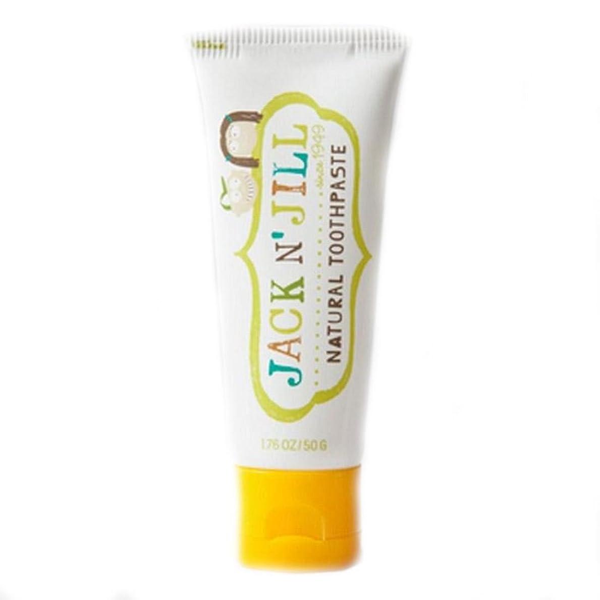 プレゼント親パノラマJack n' Jill | Toothpaste - Banana | 6 x 50G by JACK AND JILL KIDS