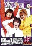 大久保×鳥居×ブリトニー 3P VOL.4[DVD]