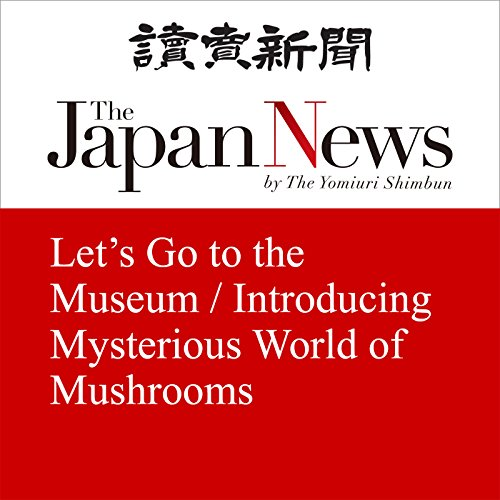 Let's Go to the Museum / Introducing Mysterious World of Mushrooms | Koji Shintani