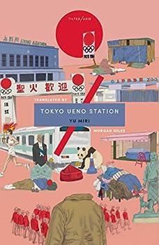 Paperback Tokyo Ueno Station Book