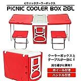 ピクニッククーラーボックス28L●赤【レッド】●アウトドア●キャンプ[NR-9191]-SIS 303