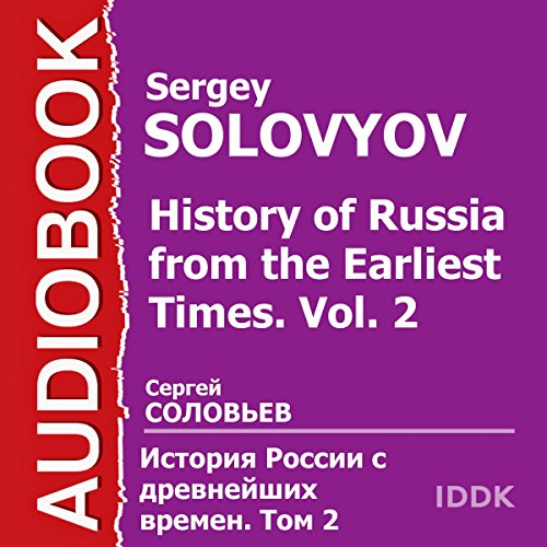 History of Russia from the Earliest Times: Vol. 2 [Russian Edition] audiobook cover art