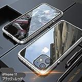 携帯ケースiPhone11 スマホケースiPhone11 あいほん11携帯ケース あいふぉん11ケース人気 iPho……
