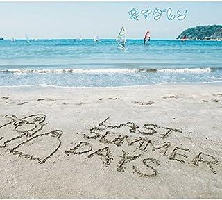 Last Summer Days [2cd/Dvd]