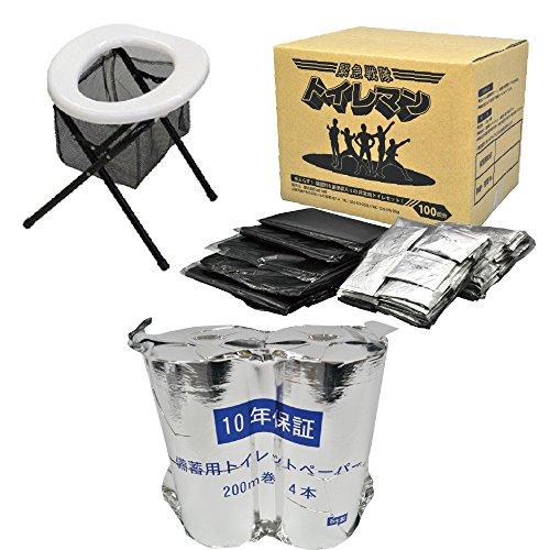 トイレマン 簡易トイレ 100回分 【 便座 トイレットペーパー付 】 日本製 凝固剤 汚物袋付