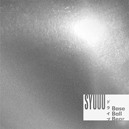 【Amazon.co.jp限定】SYUUU / ドライブ [初回限定盤] [CDS + DVD] (Amazon.co.jp限定特典 : メガジャケ 付)
