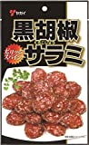 ヤガイ 黒胡椒サラミ 51g×5袋