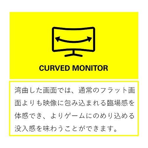 AOC(エー・オー・シー)『ゲーミングモニターC27G1/11』