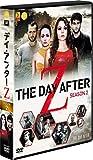 デイ・アフターZ シーズン2 DVDコレクターズBOX[DVD]