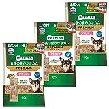 ライオン (LION) ペットキッス (PETKISS) 犬用おやつ 食後の歯みがきガム プレミアム 50g×3個パック (まとめ買い)