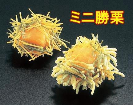 ミニ勝栗(業務用)季節商品