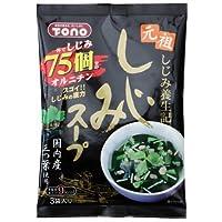 しじみスープ 4g×3袋