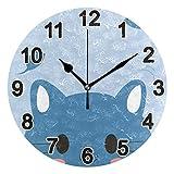 FULUHUAPIN Bonito reloj de pared de gato con rata, reloj de pared para niña niño y niña, silencioso, fácil de leer, para decoración de dormitorio, 22.5 cm, reloj redondo 20300680