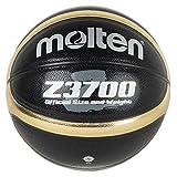 モルテン(molten) バスケットボール 5号球(小学生用) 合皮 黒×金 B5Z3700-KZ
