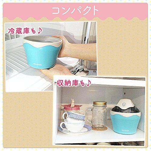 IRISOHYAMA(アイリスオーヤマ)『アイスクリームメーカー(ICM01)』