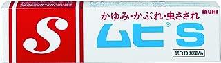 【第3類医薬品】ムヒS 18g