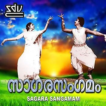 Sagara Sangamam (Malayalam)
