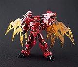 CLNAONG Deformación, Dragón Rojo si el Juguete de transformación ex-43 KO