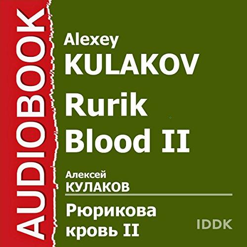 Rurik Blood II [Russian Edition] audiobook cover art