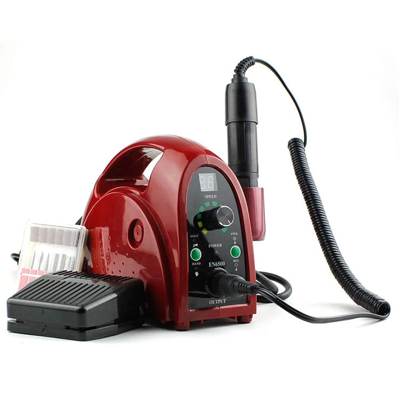 大統領実業家正しく爪研磨機電気マニキュアアクリルネイルマシンサロンケア研磨機35000RPM (色 : Red)