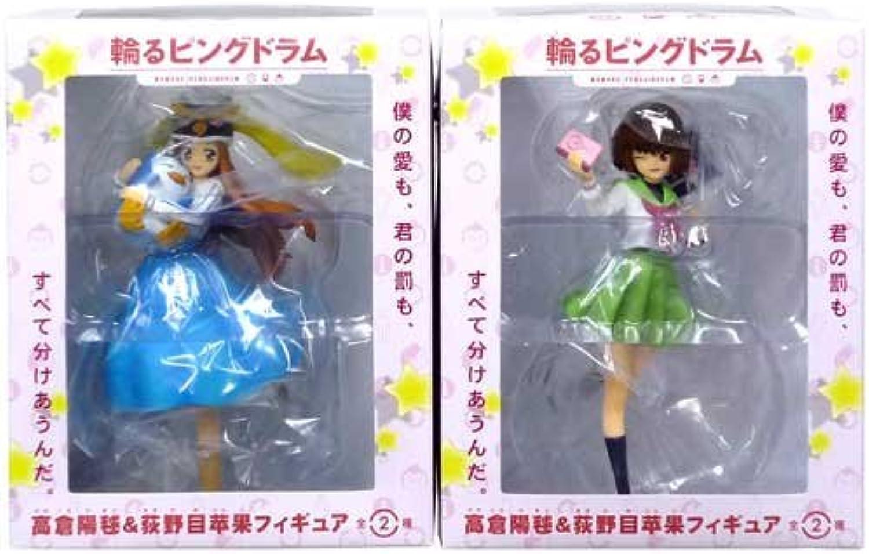 grandes precios de descuento Mawaru Penguindrum Takakura Himari & Oginome RIngo Set Set Set of 2 [Juguete] (japan import)  conveniente