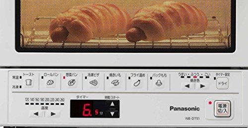 Panasonic(パナソニック)『コンパクトオーブン(NB-DT51)』