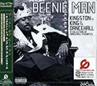 Kingston To King Of The Dancehall by Beenie Man (2005-03-09)