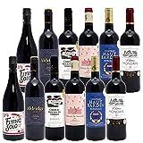 ヴェリタス シニアソムリエ厳選 直輸入 赤ワイン 12本セット ((W0AK48SE)) (750mlx12本 (6種類各2本) ワインセット)