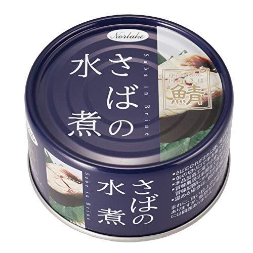 ノルレェイク インターナショナルさばの水煮 国産さば使用 1セット(190g×3缶) ノルレェイク インターナショナル