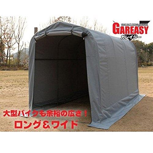 バイクガレージGAREASY(ガレイジー)[ロング&ワイド] SH-300-162