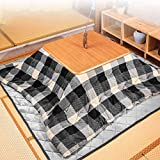 LAZNG Kotatsu Futon Kotatsu Table Futon Set, Calentador de Mesa de café, Estufa Japonesa Tatami, con Mesa Plegable, Calentador Colgante, edredón de Cachemira, Alfombra futon