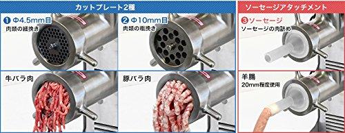ミナト電機工業『電動ミンサー(PMM-22F)』