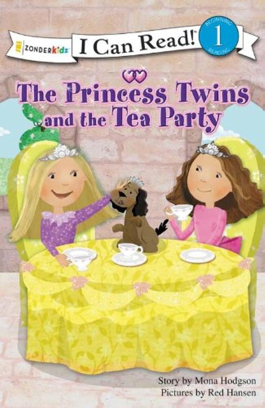 ビデオ排泄する腹部The Princess Twins and the Tea Party (I Can Read! / Princess Twins Series) (English Edition)