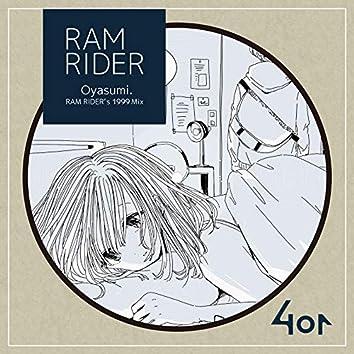 おやすみ。 (-RAM RIDER's 1999 Mix-)