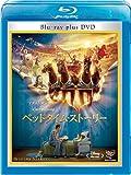 ベッドタイム・ストーリー ブルーレイ・プラス・DVDセット[Blu-ray/ブルーレイ]