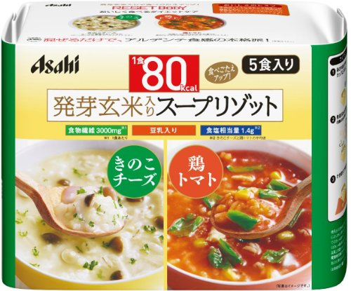 リセットボディ 豆乳きのこチーズ&鶏トマトスープリゾット(糖質12g/14g)