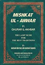 Mishkat ul-Anwar Fi Ghurar il-Akhbar (The Lamp Niche for the Best Traditions)