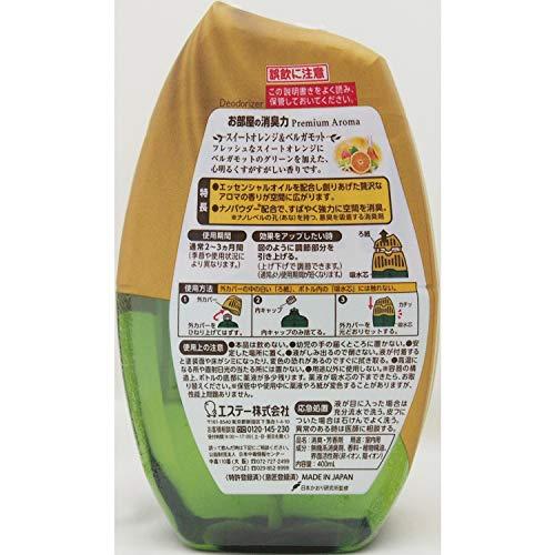 お部屋の消臭力プレミアムアロマPremiumAroma消臭芳香剤部屋用部屋スイートオレンジ&ベルガモットの香り400ml