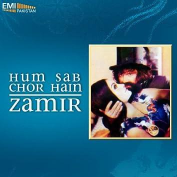 Hum Sab Chor Hain / Zamir