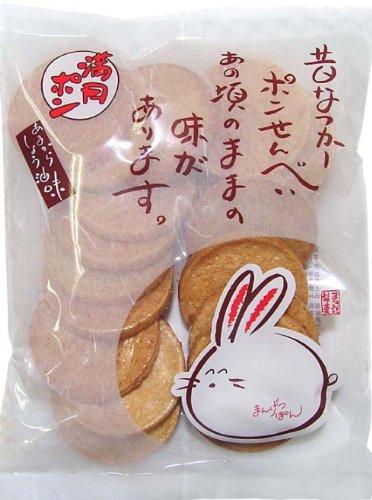 松岡製菓 満月ポン 60g×15袋